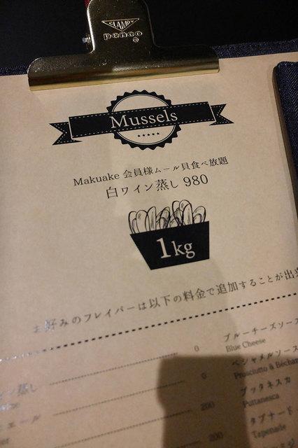 mussels_04.jpg