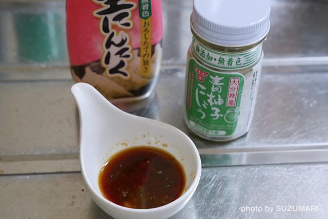 残り物野菜としらすの柚子胡椒パスタ2.jpg