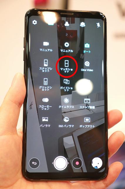LG_V30+02.jpg