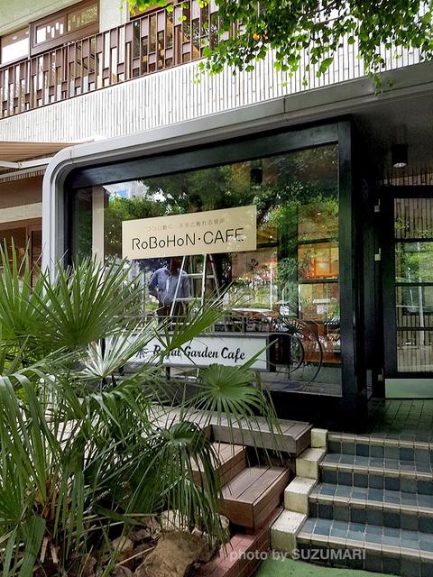 RoBoHoN_Cafe_02.jpg