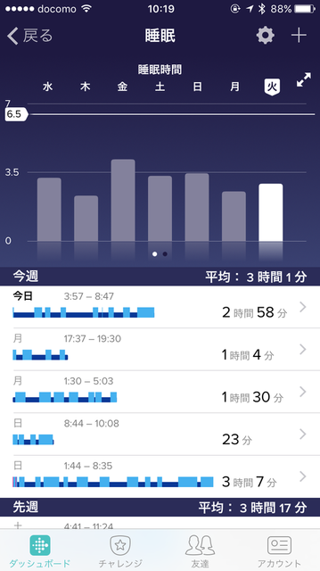 fitbit Charge HR_2.png